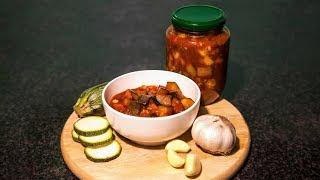 Салат из кабачков в густом томатном соусе на зиму.