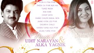 "Magic of ""Udit Narayan & Alka Yagnik"" Superhit Bollywood Songs 