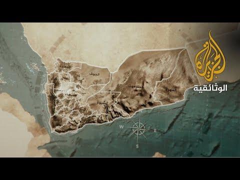 وحدة اليمن.. الاختيار الصعب