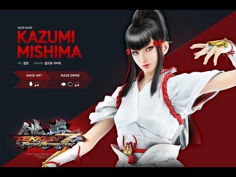 TEKKEN 7 Hwoarang punish guide: Kazumi