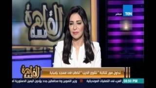 """بالفيديو.. كريمة عن إلقاء نائبة خطبة بالمسجد: """"بدعة منكرة وحرام شرعًا"""""""