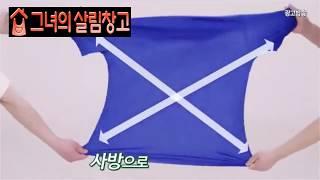 [그녀의 살림창고] 알렉스하운드 쿨셔츠+재킷 6종