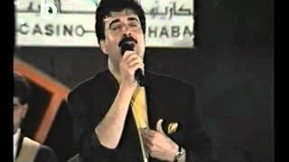 تريد تروح و تنسانا -  نهاد طربيه / Treed Troo7 W Tensana - Nouhad Tarabay