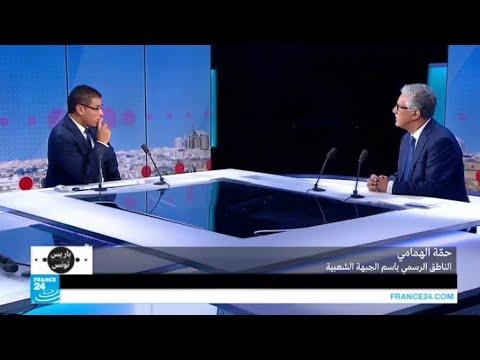 ...حمة الهمامي الناطق الرسمي باسم الجبهة الشعبية ضيف بر  - 22:22-2017 / 9 / 20