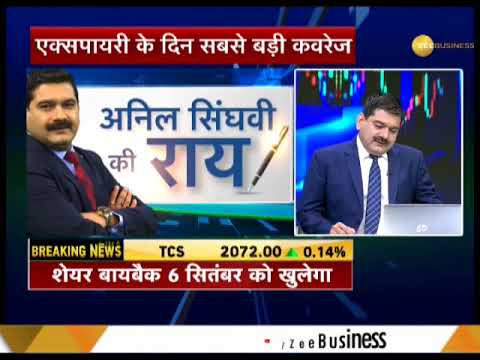 Share Bazaar Live: All you need to know about profitable trading for August 30th , 2018