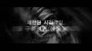 Seven Days (2007) - 세븐 데이즈 - Trailer
