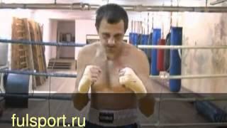 Бокс Уроки профессионала для начинающих