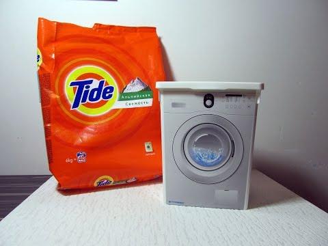 Контейнер для стирального порошка.
