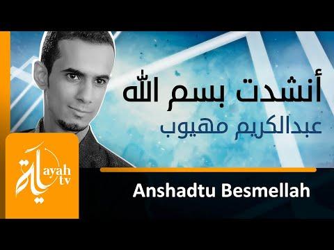 Top Tracks - Abdel Karim Mahyoob