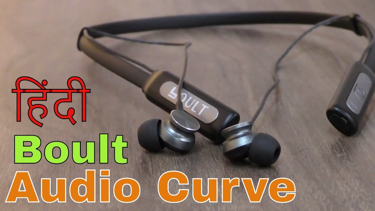 77d82482f1f Boult Audio Curve Neckband Bluetooth Magnetic Headphone review (Hindi) Rs.  1700 (approx)