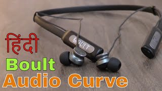 Boult Audio Curve Neckband Bluetooth Magnetic Headphone review (Hindi) Rs. 1700 (approx)