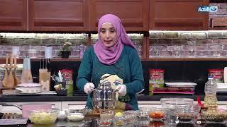 """أكلة بيتي مع مروة الشافعي الحلقة كاملة يوم 3 مايو 2019 """"تجهيز أكلات رمضانية"""""""