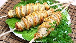 Люля кебаб из курицы в духовке в слоеном тесте с черносливом