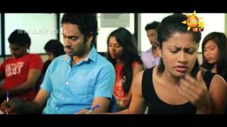 Rathupaata Handawe - Ajith Muthukumarana