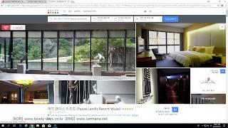 [여행준비] 아고다 프로모션 - 아고다에서 대만호텔 5…