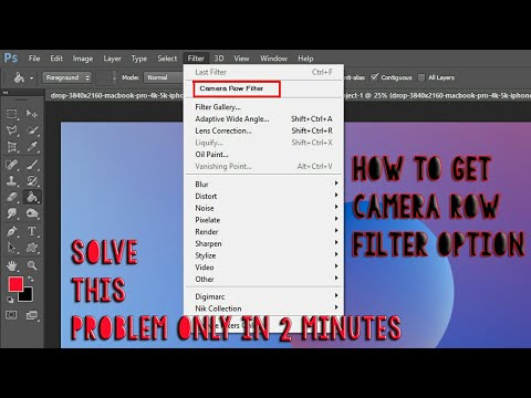How To Solve Camera Raw Filter Problem In Photoshop Cs6 Only In 2 Minutes