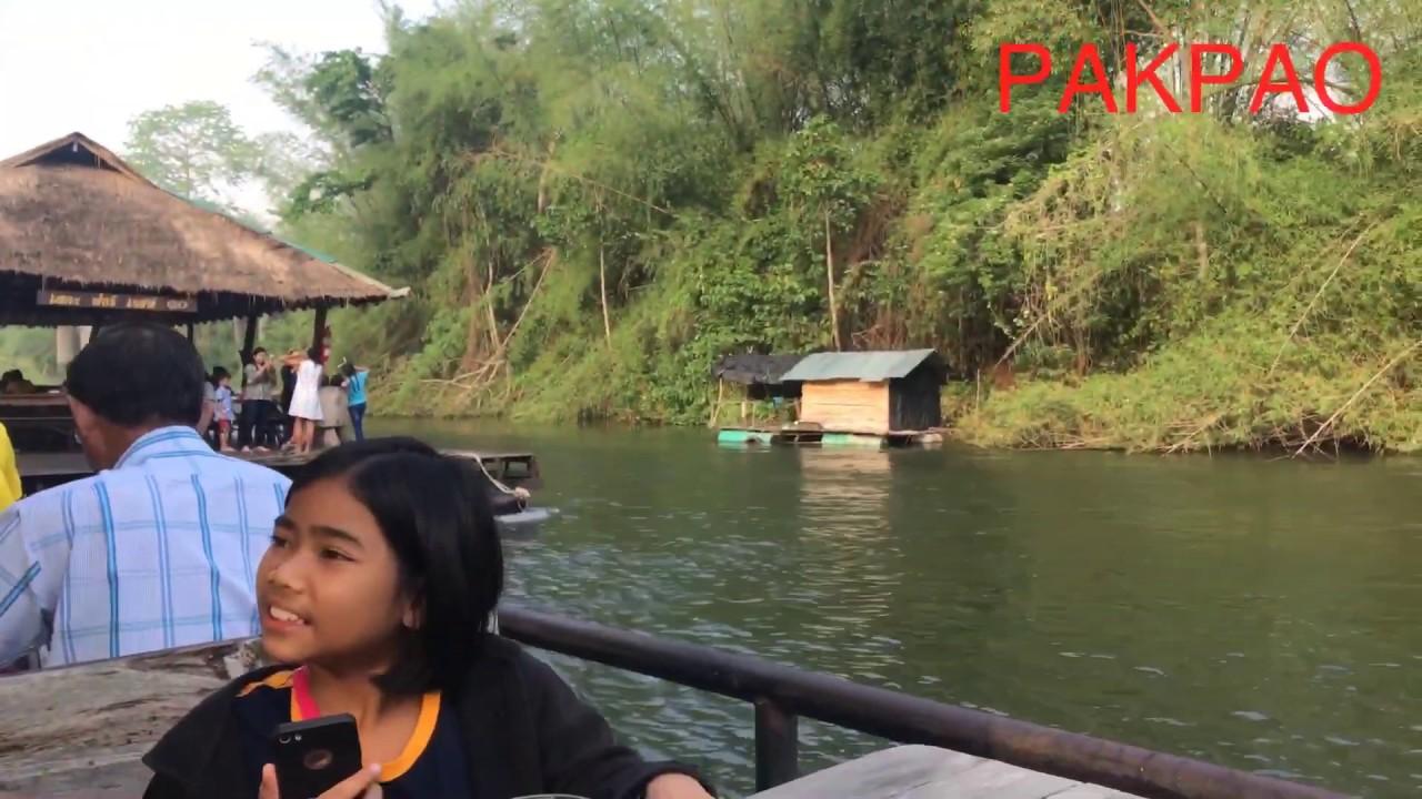 ล่องแพที่กาญจนบุรี (The for rest resort)