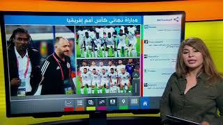 تمساحان مصريان وقطة يتنبأون بالفائز من نهائي أمم افريقيا بين الجزائر والسنغال