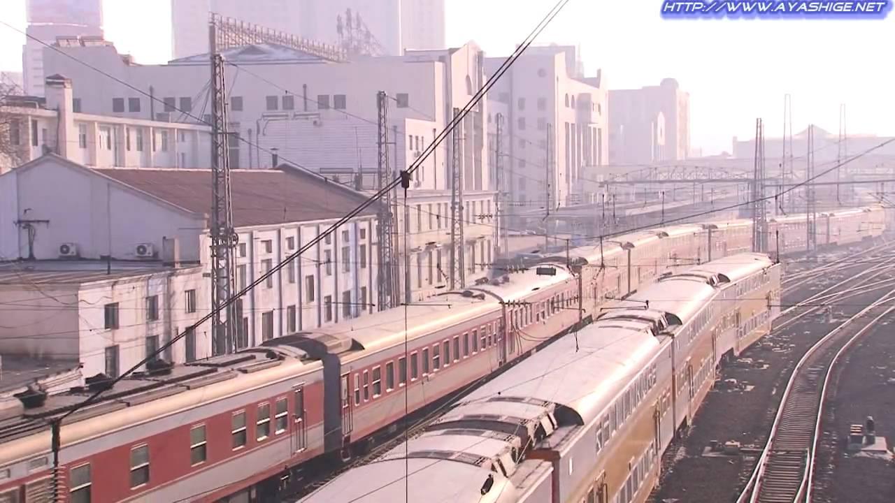 HD]中国の客車列車 ハルビン駅に...