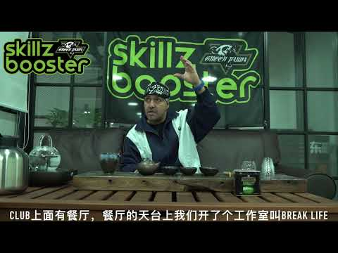 KEN SWIFT INTERVIEW 2018 for SKILLZ BOOSTER PROJECT! ( Part 2 )