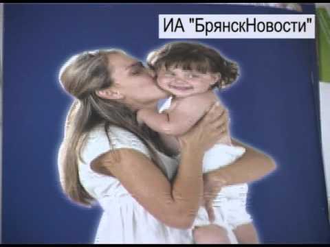 В Новозыбкове чествовали мам