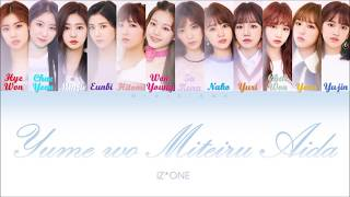 Iz*one's version of yume wo miteiru aida or the japanese as we dream. they performed it last january 20, 2019 for their debut showcase. t...