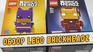 Железный Человек и Бэтгерл от LEGO [наборы 41590 и 41586]