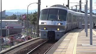 特急にちりんシーガイア20号 宮崎空港駅2番のりば入線