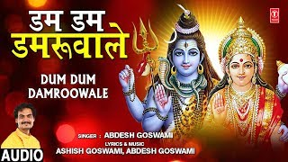 Dum Dum Damroowale I ABDESH GOSWAMI I New Shiv Bhajan I Full Audio Song