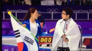 平昌オリンピック 小平選手とイ・サンファ選手のウィニングラン 小平奈緒 検索動画 20