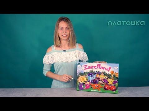 Настольная игра Zazelland, рус., Strateg (30213)