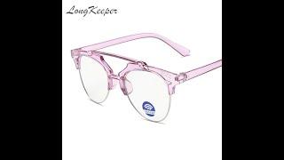 Longkeeper детские очки анти синий светильник брендовые простые детская оправа модные очки без