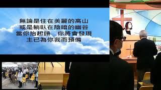 Publication Date: 2020-06-13 | Video Title: 20200613直播吳錦輝校長追思禮拜