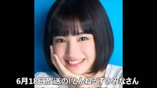 チャンネル登録お願いします。 → 【放送事故】広瀬すず『怪盗山猫』食わ...