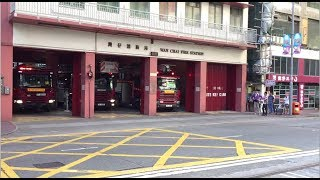 *800th Video Special* Hong Kong Fire Services Responding u0026 Best of Dennis RS Compilation 香港消防處去車特輯