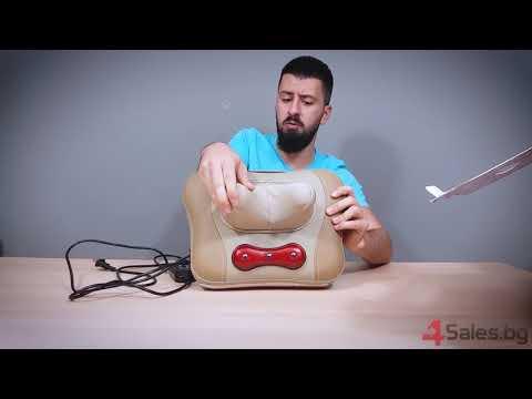 Компактна загряваща масажна възглавница TV82 13