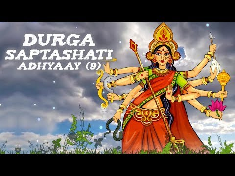 NAVRATRI SPECIAL | Durga saptashati Adhyaay - 9 (Hindi) | Anuradha Paudwal | Vivek Prakash | Kavita