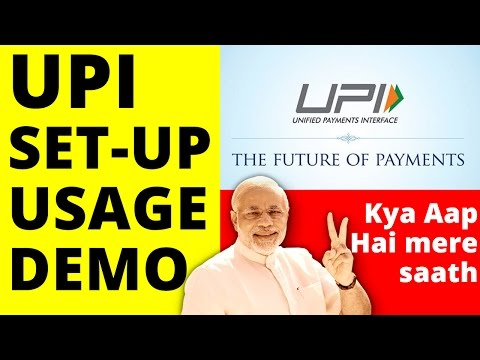 UPI App How to Use It! Setup Configure Usage! Unified Payment Interface(UPI) in SBI Bank