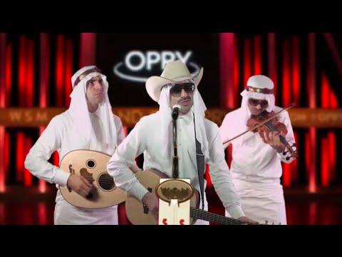 All My Exes (Saudi Version)