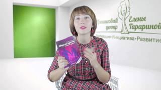 Скачать Книга Обиды на мужчин и женское здоровье