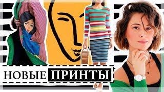 видео Платья с капюшонами 2018: с чем носить? Образы, советы, фото