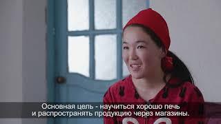 Кулинария | История успеха Гулькайыр