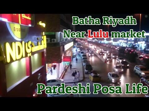 Saudi Arabia Batha street Lulu Market In Riyadh