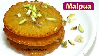 Malpua Recipe | Malpua with Condensed Milk | Holi special Recipe | Pua Recipe |  kabitaskitchen