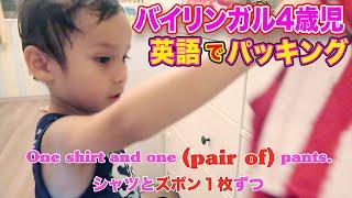 この動画を使った英語の上達方法については下記をご覧ください! 動画の...