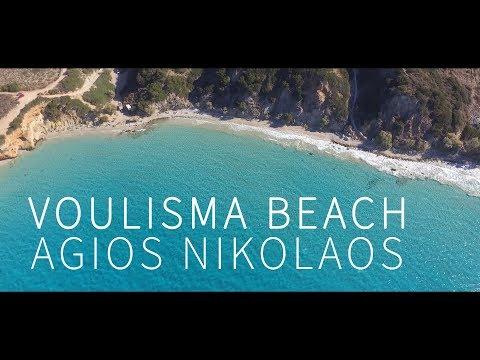 Voulisma Beach - Agios Nikolaos