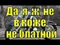 Песня Ты о плохом не думай Алексей Никитин 9 район группа песни mp3