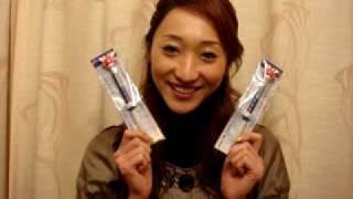 北海道からきたかにっピーです。 ご当選おめでとうございます。