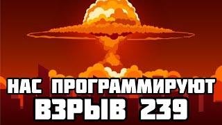 БУМ 239 - ФИЛЬМЫ - КЛИПЫ