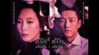 Misty Kdrama : Kim-nam-joo & Ji-jin-hee - [Official] Trailer eng sub HD